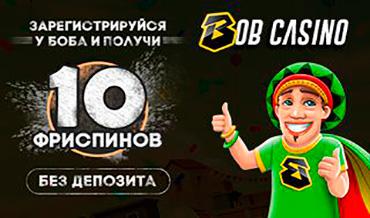 Лучшие казино мира онлайн casino engine ru
