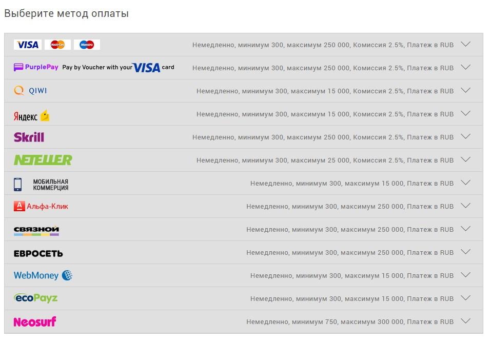 sberbank казино онлайн