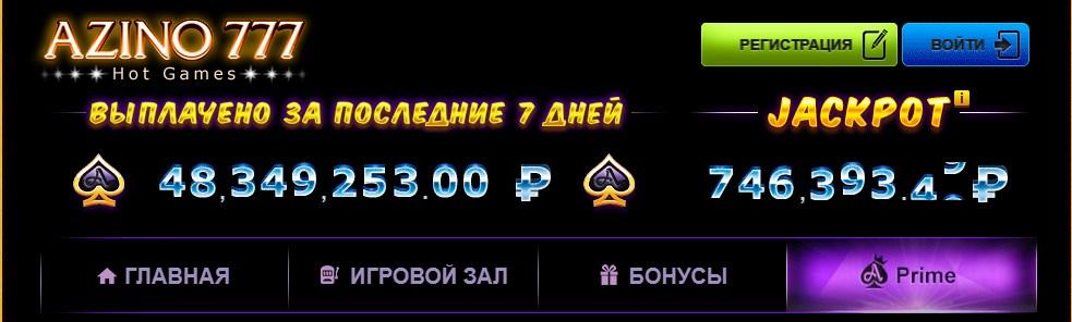 21 05 2019 азино777