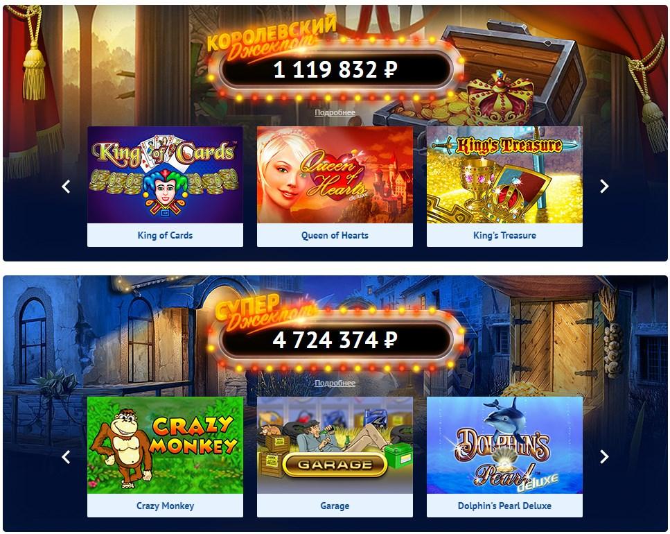 vulkan casino мобильная версия